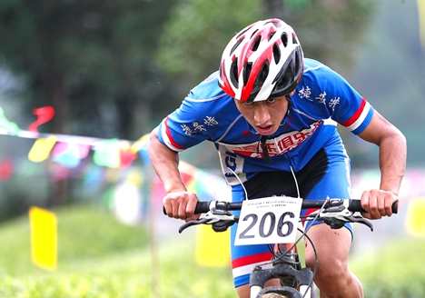 第八届中国•枣庄梅花山山地自行车公开赛火热开赛