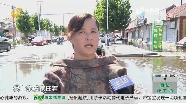 【4G连线】滨州博兴灾后处置情况