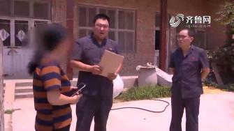 《法院在线》08-17播出《高唐法院:耐心调解结案 化解邻里纠纷》