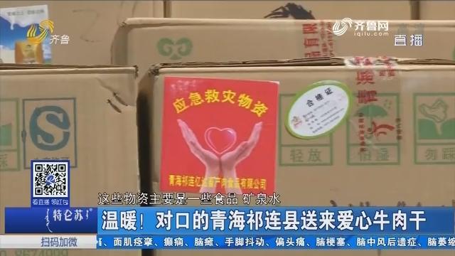 【4G直播】博兴县湖滨镇设三个安置点