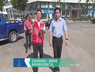 王宏志到创新谷、遥墙街道督导检查创卫迎审工作