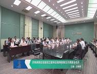 济南高新区迎接创卫复审总指挥部第五次调度会召开