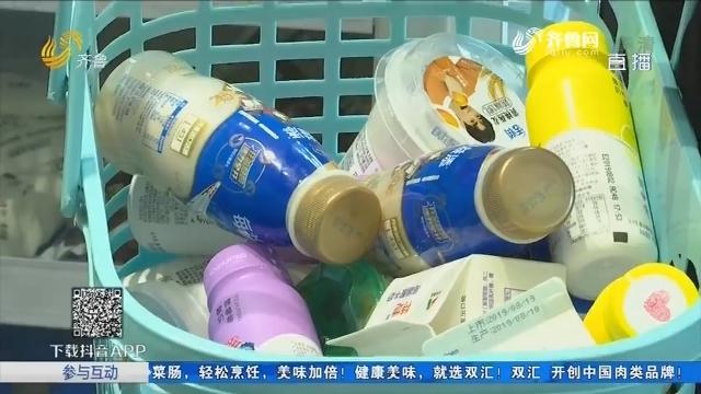 【抖音小溪特派员】酸奶