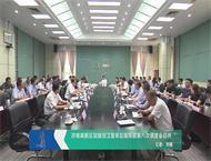 济南高新区迎接创卫复审总指挥部第六次调度会召开