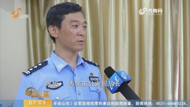 【闪电新闻排行榜】两名涉事民警被停职