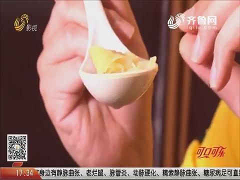 20190823《你消费我买单之食话食说》:(淄博)大众喜爱的平价美食
