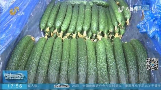 【周末逛市场】济南:部分蔬菜价格略有回落