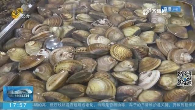 【周末逛市场】烟台:螃蟹贝类大量上市 物美价廉受追捧