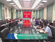 济南高新区召开信访积案攻坚化解调度会议