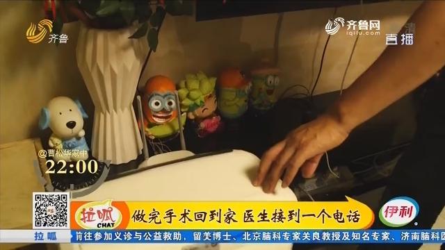 济南:全年无休 他曾三个月没离开手术室