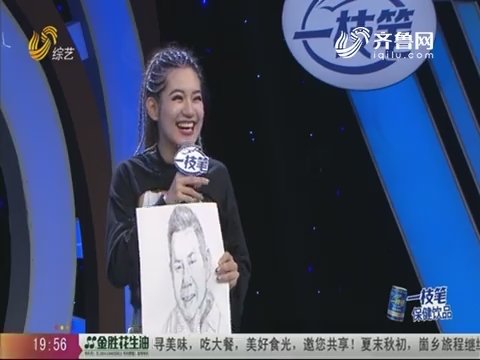 """20190829《我是大明星》:选手为评委画像 李鑫为何""""掩面哭泣"""""""