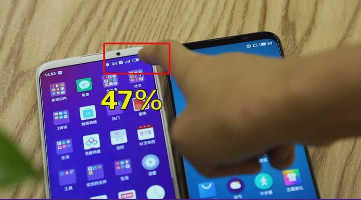 《生活大求真》:充电测试:手机快充真的快吗?