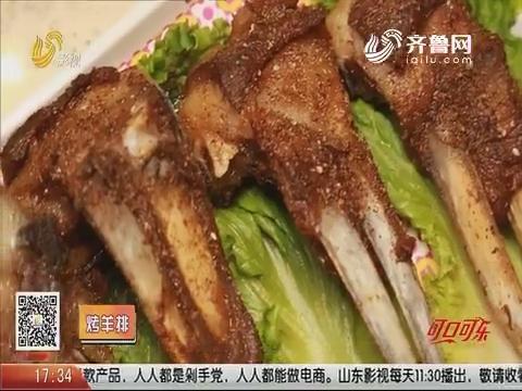 20190830《你消费我买单之食话食说》:淄博聚会来这吃