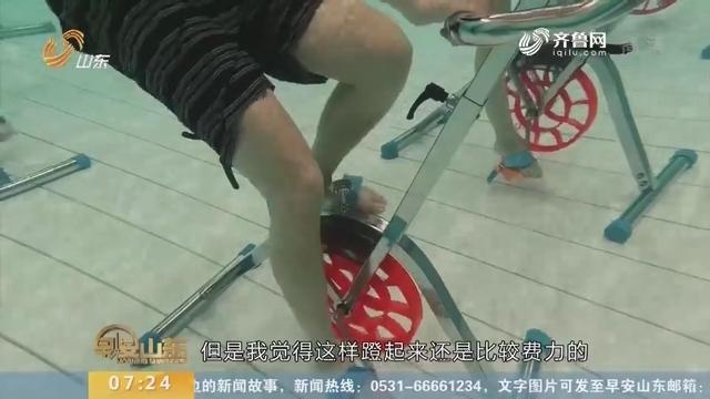 """新生活新体验——主播带您骑行""""水中动感单车"""""""