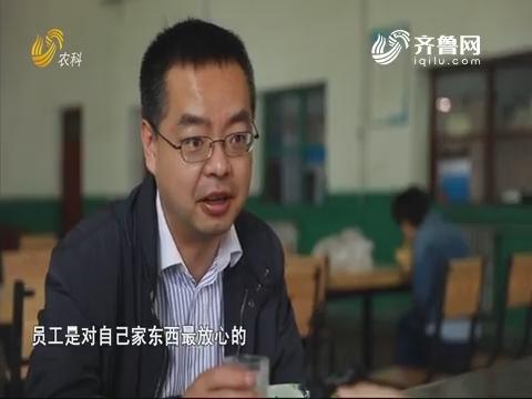 20190901《中国原产递》:羊奶粉
