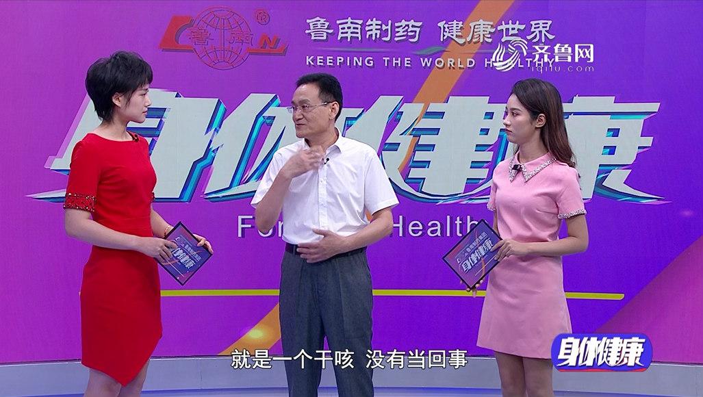 《身体健康》咳嗽可不能随便吃梨,你可能吃反了!