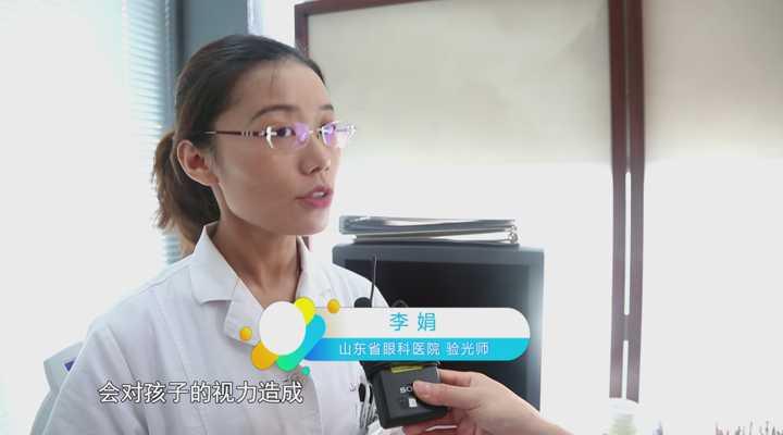 《生活大求真》:儿童太阳镜会影响视力吗?关键看屈光度!
