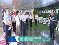驻潍坊全国及省级人大代表来济南调研 民营经济高质量发展情况