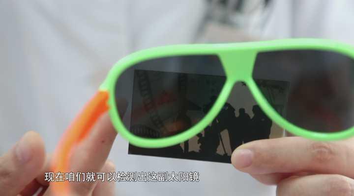 《生活大求真》:儿童能戴偏光太阳镜吗?专家这样说!