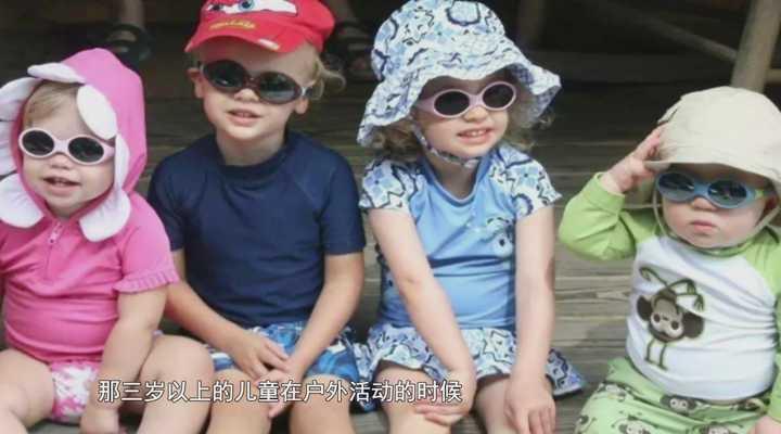 《生活大求真》:孩子几岁能戴太阳镜?戳视频揭晓答案!