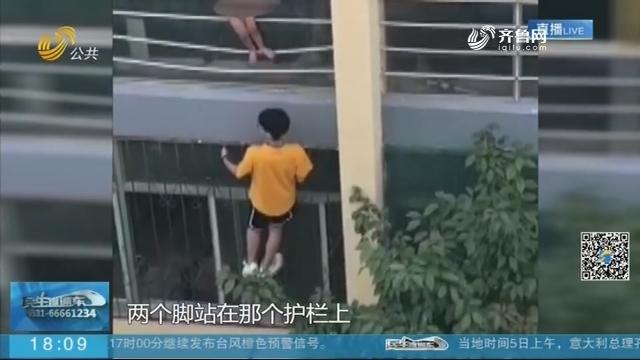 【凡人义举】济宁:2岁男孩悬在二楼  两位高中生联手急救