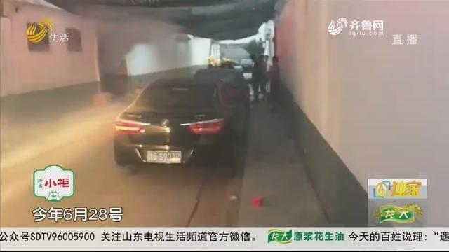 潍坊:电动汽车起火 协商补偿难到位!