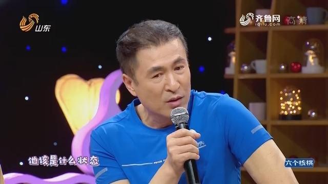 20190907《花漾剧客厅》:演员描述剧情走向的来龙去脉
