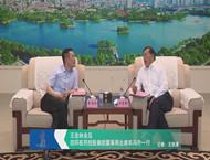 王忠林会见四环医药控股集团董事局主席车冯升一行