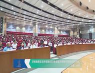 济南高新区召开迎接2019年全国文明城市复审动员大会
