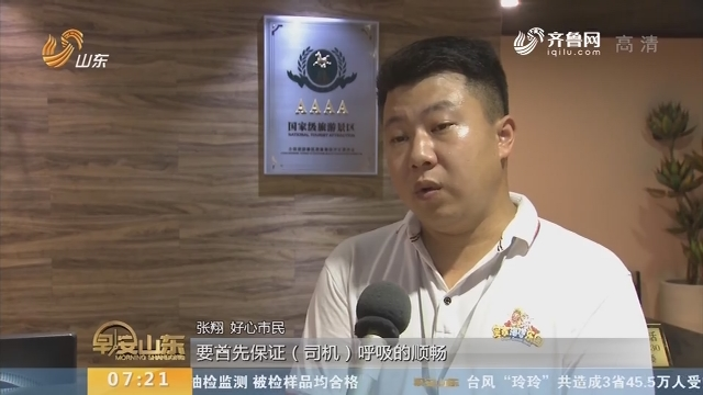 【闪电新闻排行榜】辽宁:轿车冲下河堤 路人破窗营救