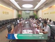 济南高新区召开庄科安置房工程建设现场调度会