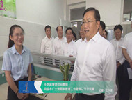 王忠林看望慰问教师 向全市广大教师和教育工作者 致以节日问候
