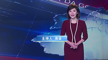 """201909013《市场监管在线》——2019年全省""""质量月""""活动举行"""