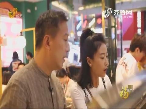 20190912《美好食光》:中秋前夕逛夜市 各色小吃吃不停