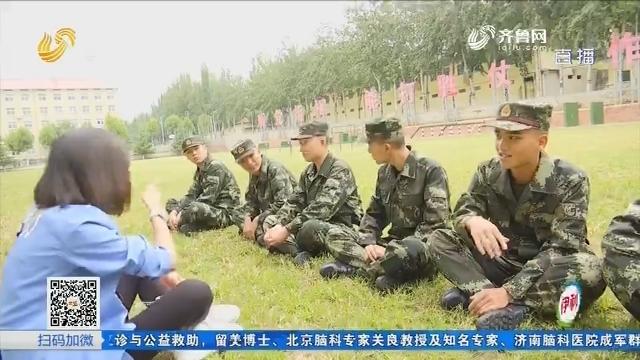 武警山东总队机动支队的入伍新兵