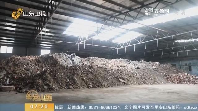 【闪电新闻排行榜】青岛崂山:试点垃圾分类 前八个月生活垃圾同比减少2500多吨