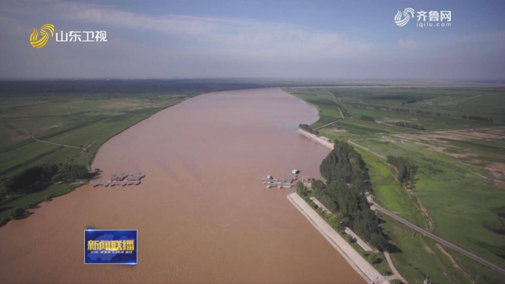 山东黄河河务局启动黄河防汛Ⅳ级应急响应