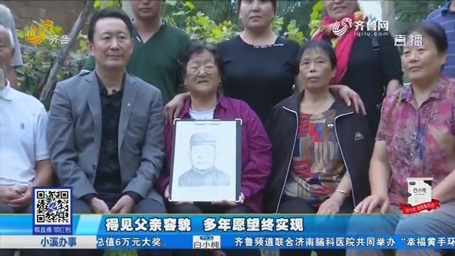 林宇辉前往夏津 为革命英雄画像