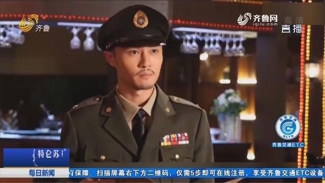 【好戏在后头】《麦香》热播 章贺:我有浓重的军人情结