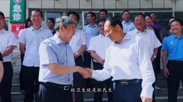 """鲁疆新""""丝路"""" ——山东省医疗卫生援疆工作巡礼"""