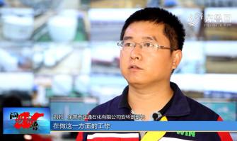 《问安齐鲁》09-15播出《姚建军:东营港的守护者》