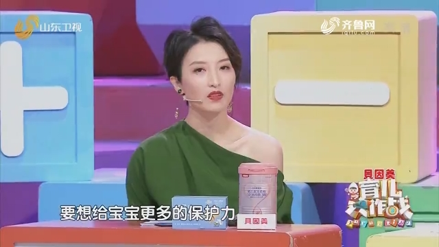 20190919《育儿大作战》:爸爸不满五岁女儿忙于各种课程