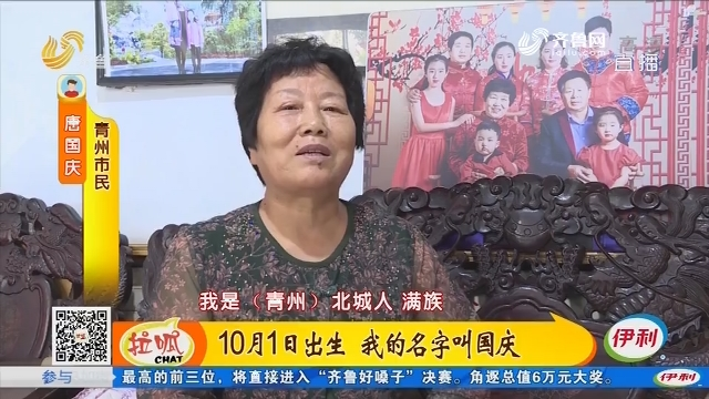 青州首批女拖拉机手 巾帼不让须眉