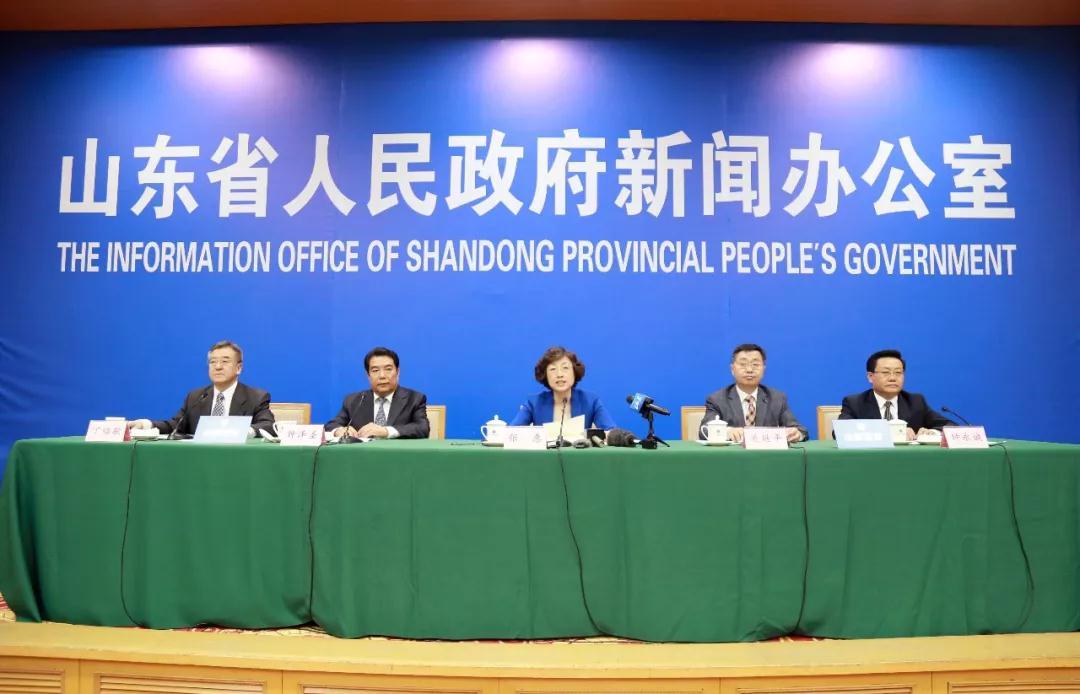 【她·视界】新中国成立70年来山东妇女儿童事业发展成就新闻发布会在济南召开