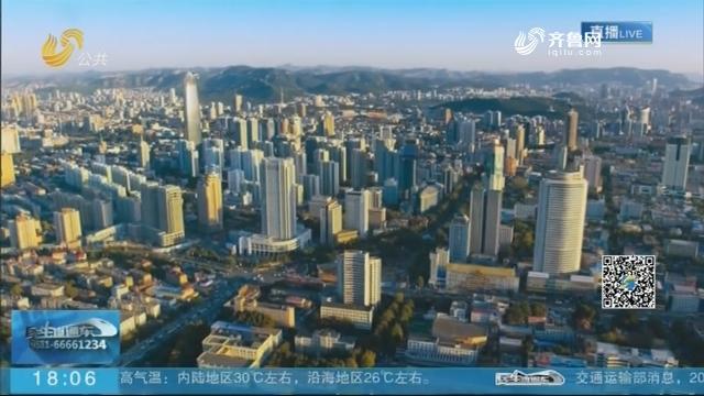 """【惠民早知道】山东三市出台实施意见 """"新市民""""租房可以领钱了"""