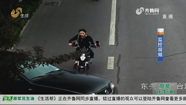 潍坊:女孩骑车玩手机 瞬间撞上轿车