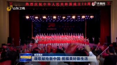 【喜迎国庆】颂歌献给新中国 祝福美好新生活