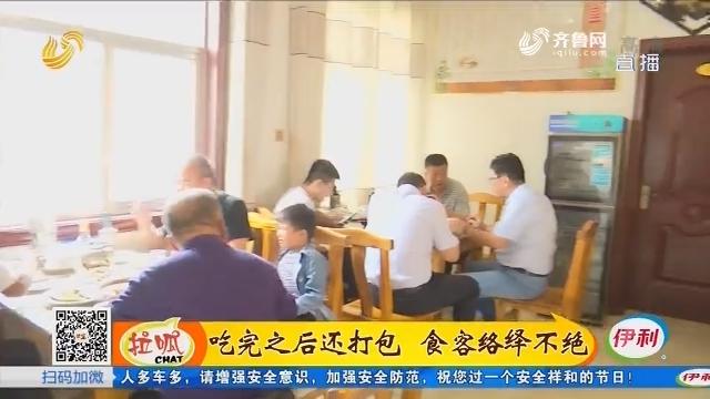 济南:米粉金黄色 用小米制作而成