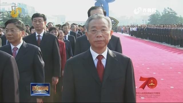 山東省升國旗儀式隆重舉行