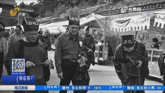 光影走过30年:老照片记录曲阜街头一景